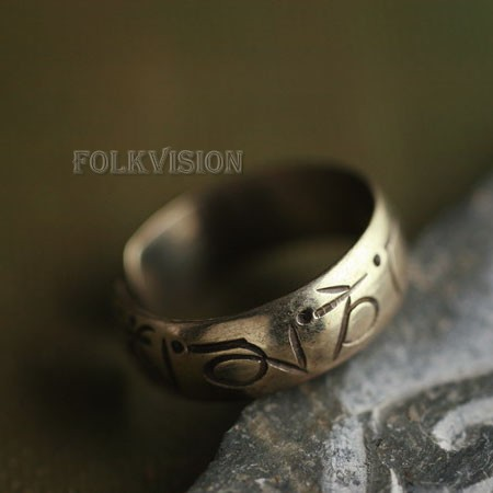 Ethnic Tribal Tibetan Handmade Ring TR007