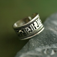 Ethnic Tribal Tibetan Handmade Ring TR017