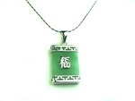 Unique Chinese sterling silver and jade Necklace JD023
