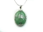 Unique Chinese sterling silver and jade Necklace JD024