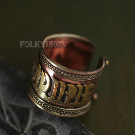 Ethnic Tribal Tibetan Handmade Ring TR003 - Click Image to Close