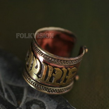 Ethnic Tribal Tibetan Handmade Ring TR003