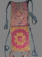 Old Chinese Miao Embroidered Baby Carrier BC8021