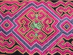 Old Chinese Miao Textile Embroidered Panel EP8021