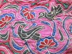 Old Chinese Miao Textile Embroidered Panel EP8044